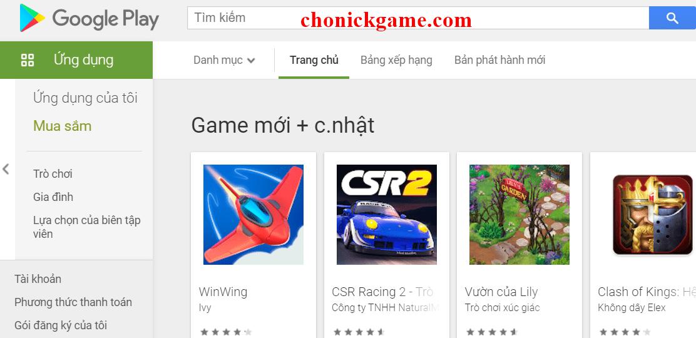 Share acc google play