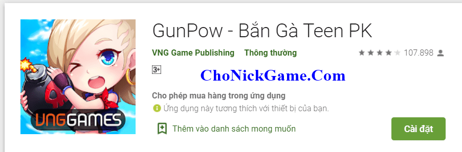 Share acc gunpow 2020