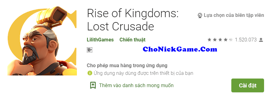 Share acc Rise of Kingdoms